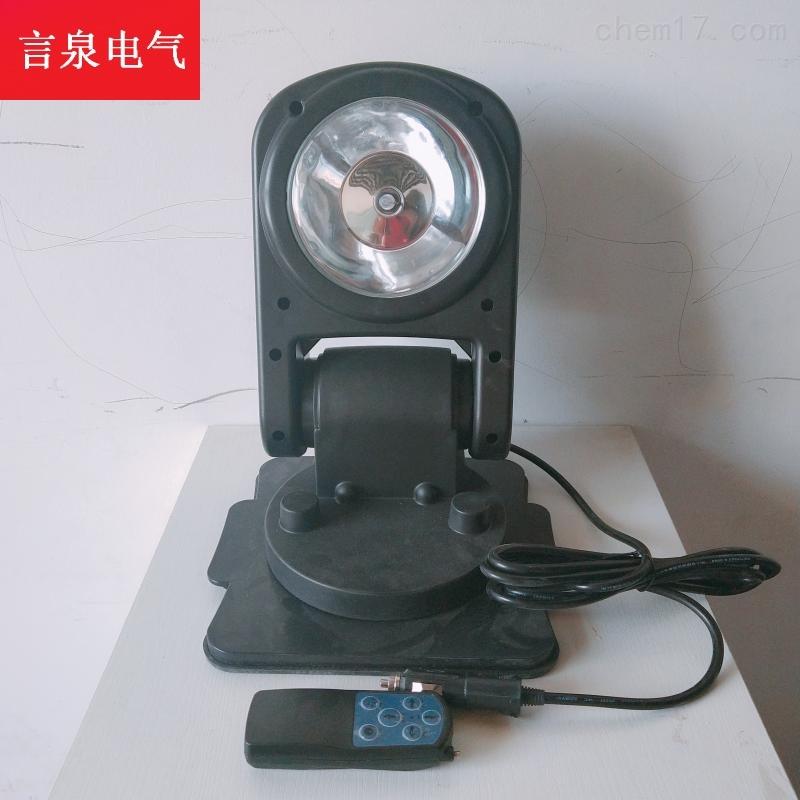 GAD508遥控探照灯(HID)35W折叠式车载灯