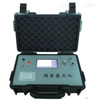 DSF-200型精密露点仪