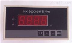 MLI-2007转速显示监测仪