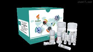 凡知PAXgene血液RNA提取试剂盒(磁珠法)
