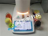 塑胶造粒水分分析测定仪报价/技术说明