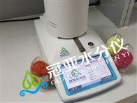 塑胶造粒水分分析仪产品特点
