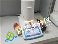 注塑材料水分测试仪技术原理