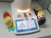 聚酯酸塑胶水分测定仪技术参数