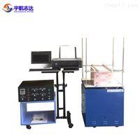 正弦振动试验机|垂直水平电磁式振动台