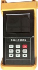 PJZZ-10S便携式 手持直流电阻测试仪 现货