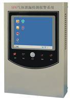 ZD9306SF6气体泄漏报警系统