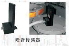 ZHF-SC3000型GIS局放在线监测系统