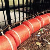 橙色水面垃圾整治隔离浮筒浮体