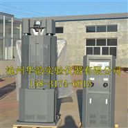数显材料试验机