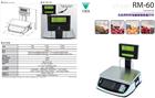 寺岡RM60帶高對比度LCD的收銀秤DIGI計重秤