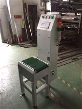 WFL-700D-A20kg动力辊筒秤 厂家定做流水线电子称