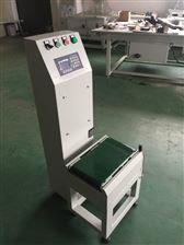 SCS30公斤皮带称重称-30kg输送带检重电子秤