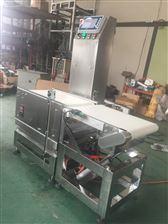 SCS宿衡動力滾筒秤 皮帶秤檢測稱帶剔除裝置