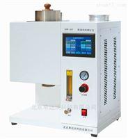 石油微量残炭测定仪