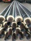 聚氨酯直埋热水保温管材质