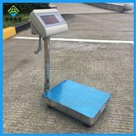 带蓝牙通讯接口的电子台秤,60公斤蓝牙秤