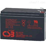 CSB蓄電池GP12650/12V65Ah20HR品質倡導者
