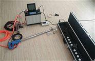 LB-62煙氣分析儀  去除生物质燃料锅炉水分