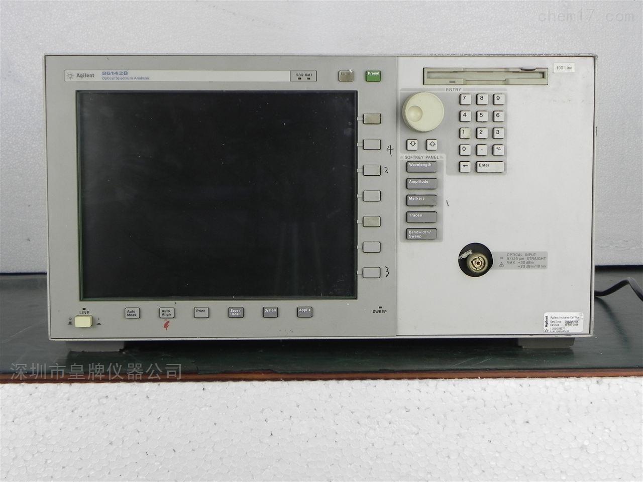 86142B 安捷伦 光谱分析仪