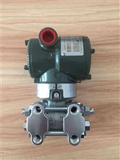 EJA110E原装EJA110E差压变送器价格
