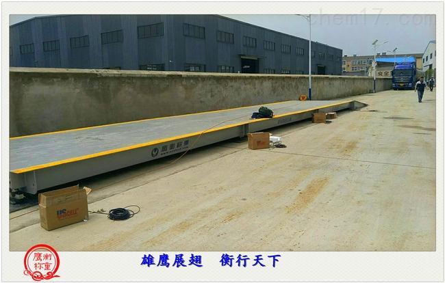 120吨-中山地磅//-实体厂家