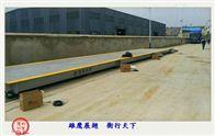 安庆40吨地磅厂家--真实价格