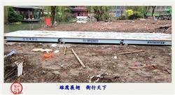 重庆)-重庆地磅__报价价格