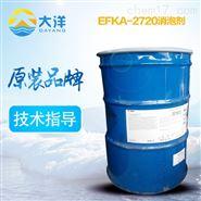 不飽和聚酯消泡劑