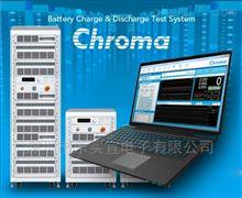 A170202中国台湾Chroma A170202电池模拟器