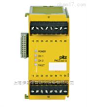 德国皮尔兹PILZ模块化安全继电器伊里德代理