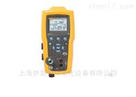 Fluke 719Pro美国福禄克FLUKE电动压力校准器