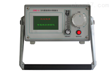 ZDWS-A SF6智能微水测量仪