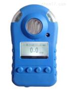 單一氣體檢測儀/氣體濃度報警儀