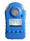 单一气体检测仪/气体浓度报警仪