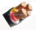 YJV22 3*50+1*25地埋铠装铜芯电缆