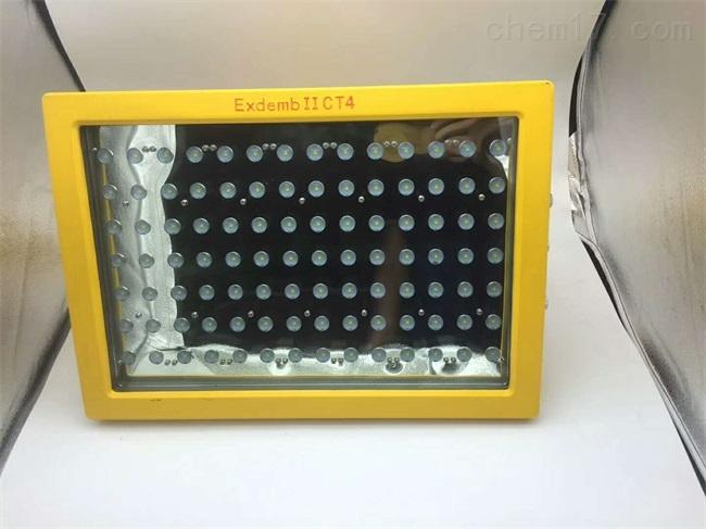 德州电厂用LED防爆灯