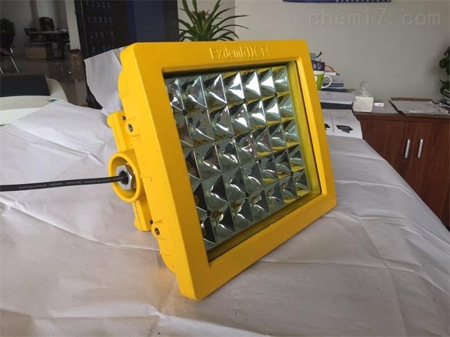 螺旋口隔爆型防爆灯 100WLED投光灯