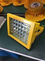 100WLED防爆照明灯 CCD97防爆灯厂家