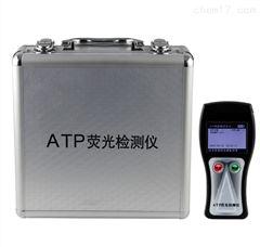 atp荧光检测仪厂家