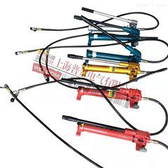 240kn手动液压机 电力承装三级cz