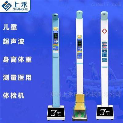 SH-700鄭州兒童超聲波身高體重測量儀 體重秤