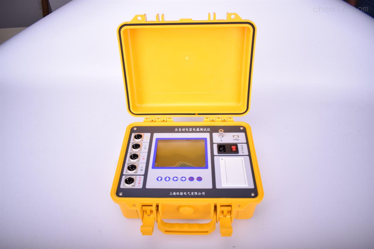 HK-500L(三相)全自动电容电感测试仪