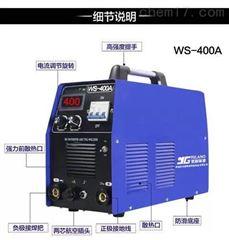 WS-400A电力资质 电焊机 电力承修四级