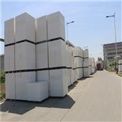 1200*600忻州热固复合聚苯乙烯泡沫板硅质板
