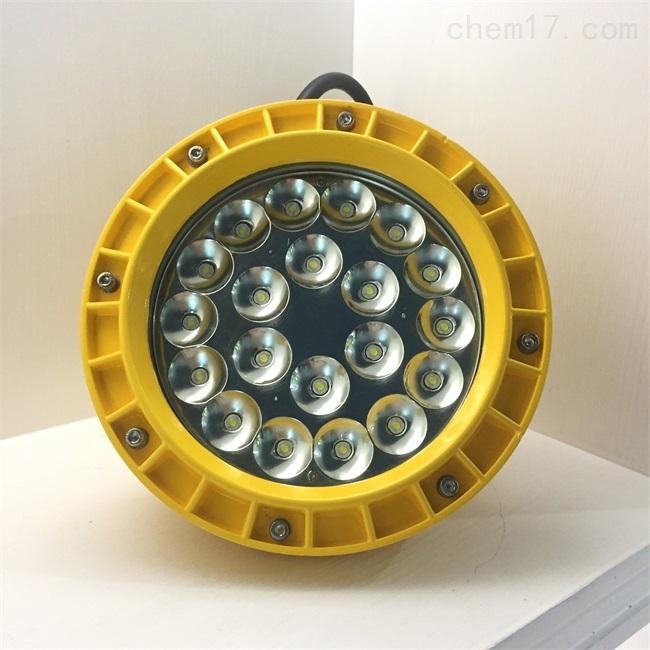 唐山吊装车间圆形防爆灯 LED防爆泛光灯