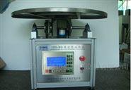 稳定性试验台GB4706