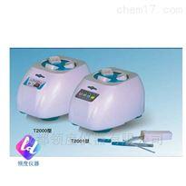 WZR-T2000型WZR-T2000型 电子甩体温表器