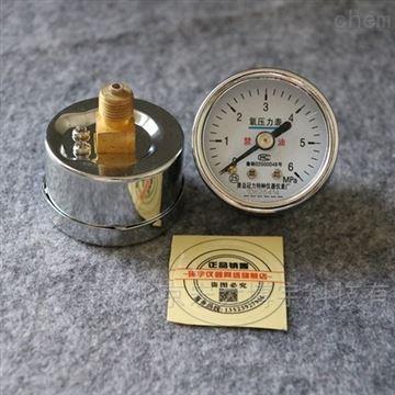 通用手持式充氧仪压力表_测氧弹氧气压力配件