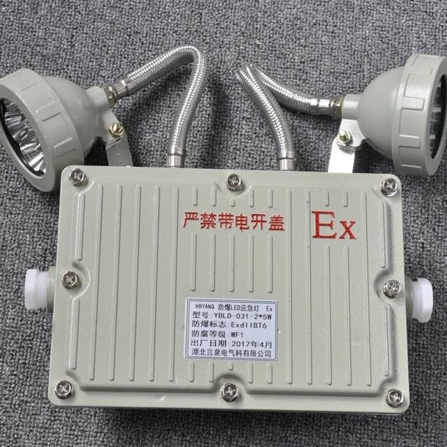 BAJ52-2*5W粉尘车间壁安装防爆照明灯带证书